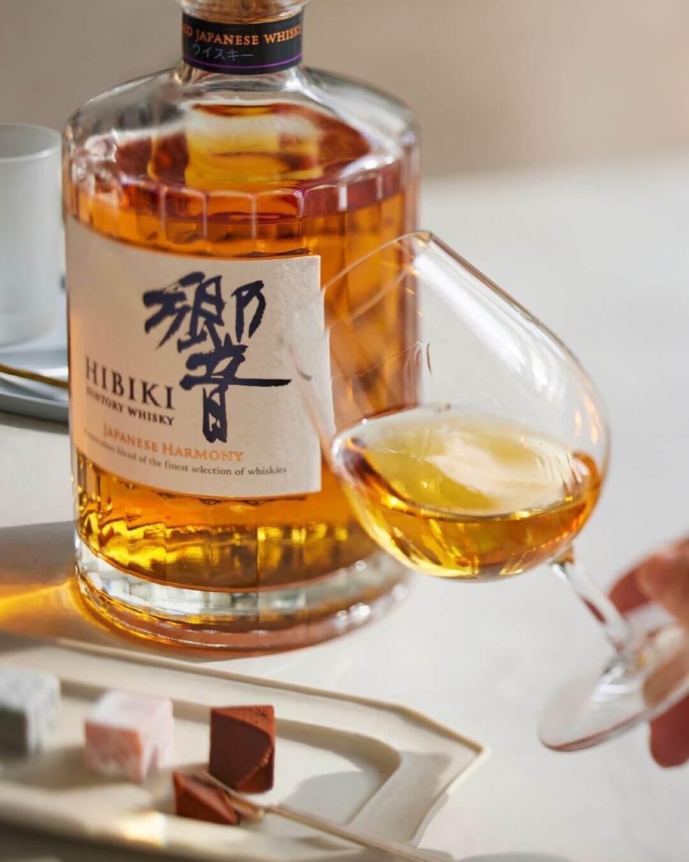 Hibiki Harmony - Whisky Kingdom